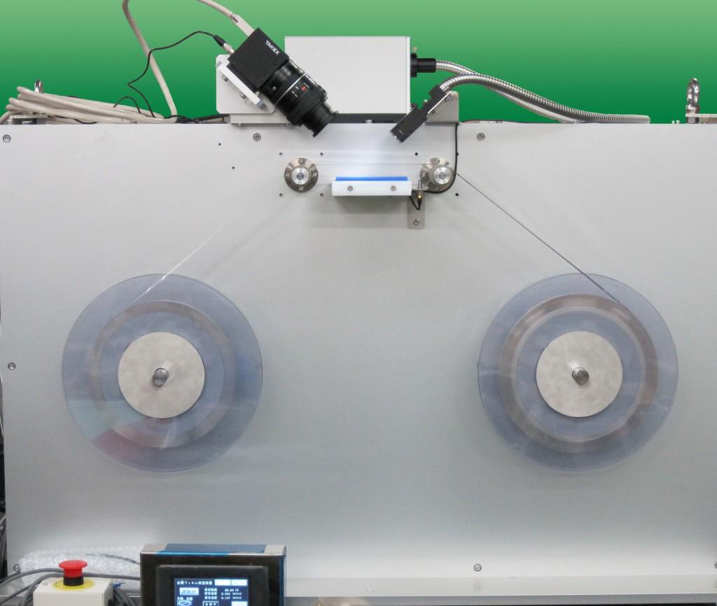 テープの外観検査