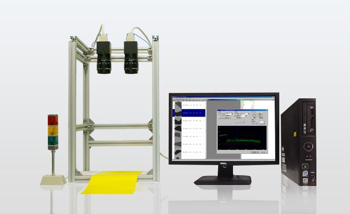 外観検査装置-GK-2000